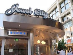 Jewel City Diner